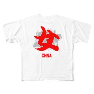 スタジオロングワンオリジナル 女 Full graphic T-shirts