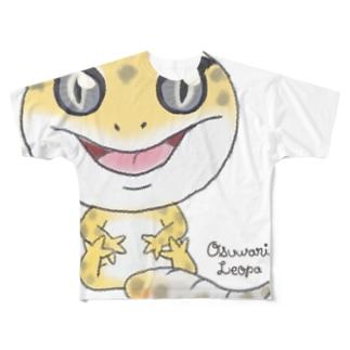 おすわりレオパ(ハイタン系) フルグラフィックTシャツ