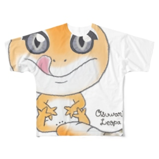 おすわりレオパ(スーパーハイタン系) フルグラフィックTシャツ