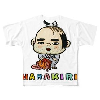 ハラキリ(字入り) Full graphic T-shirts