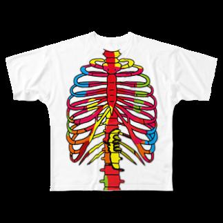 イラスト解剖学教室の虹みたいな肋骨 フルグラフィックTシャツ