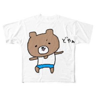 まさるくん Full graphic T-shirts