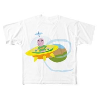 ハロー宇宙人 Full graphic T-shirts