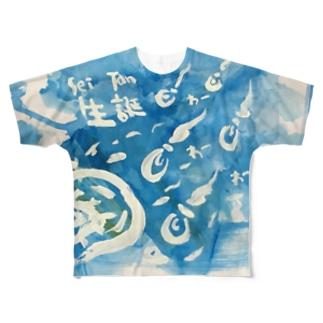 生誕seitan Full graphic T-shirts