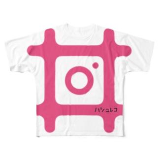 ハシュレコ丼 フルグラフィックTシャツ