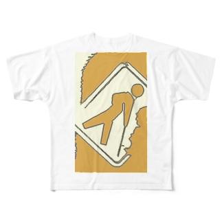 感謝尊厳をなおざりにしたまま、負担率に右往左往する現役世代 Full graphic T-shirts