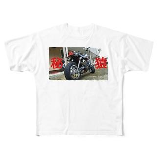 秘猿 Full graphic T-shirts