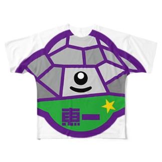 パ紋No.2809 恵一 Full graphic T-shirts