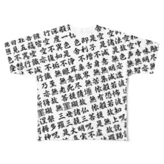 般若心経Tシャツ Full graphic T-shirts