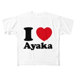 I Love Ayaka Full graphic T-shirts