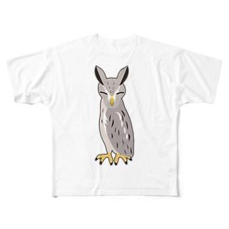 アフリカオオコノハズク非常時 フルグラフィックTシャツ