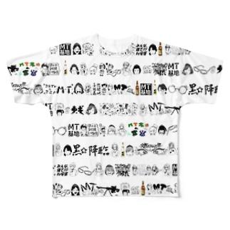 MT基地2016 フルグラフィックTシャツ