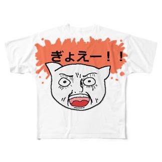 驚いて眼球突出したネコ Full graphic T-shirts