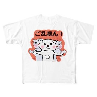 ご乱視ん! Full graphic T-shirts