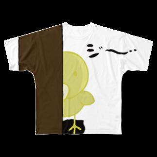 chicodeza by suzuriのジ〜と見つめるひよこさんTシャツ Full graphic T-shirts