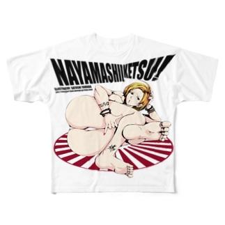 悩ましいケツ Full graphic T-shirts