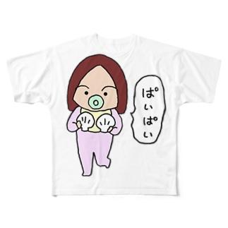 ぱいぱいバブりさ フルグラフィックTシャツ