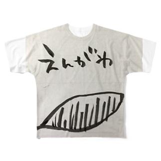 えんがわ Full graphic T-shirts