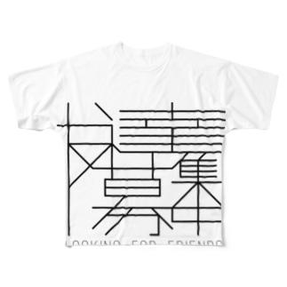 友達募集中 フルグラフィックTシャツ