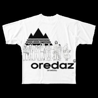 あらえびすのヒーローは俺達DAZu!あらえびすスタッフフルグラフィックTシャツ
