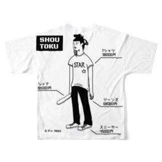 聖徳太子 ショップの専属モデル Full graphic T-shirts
