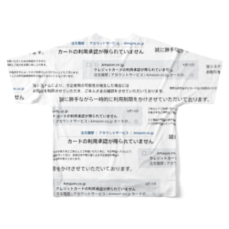 Card Full graphic T-shirts