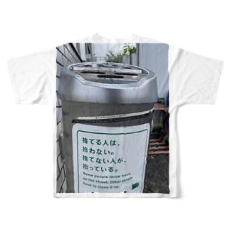 ナント20代のタバコ Full graphic T-shirts