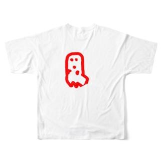 はにわ幽霊 Full graphic T-shirts