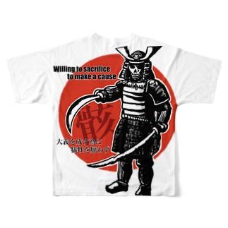 闘う骸武将 Full graphic T-shirts