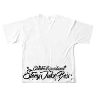 StoryJukeBox【cool】 Full graphic T-shirts