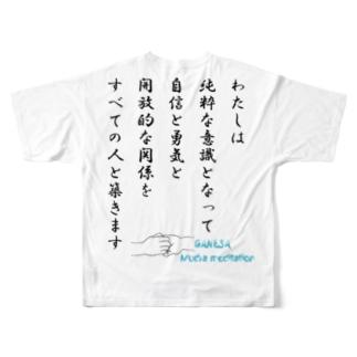 ガネーシャムドラの言葉 Full graphic T-shirts