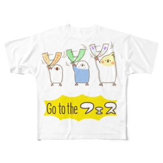 Go to the フェス Full graphic T-shirts