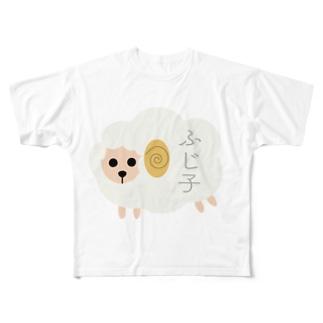 ふじ子 Full graphic T-shirts