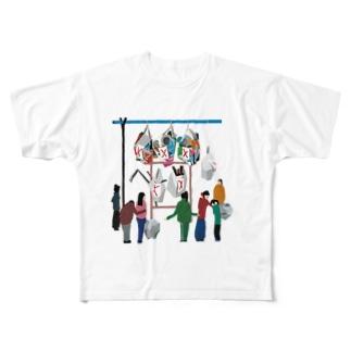 通告  Full graphic T-shirts