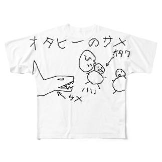 オタヒーのサメ Full graphic T-shirts