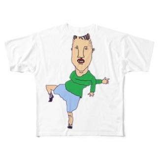 ただでさえ、人気者なのにダンスまでできちゃう男の子   Full graphic T-shirts