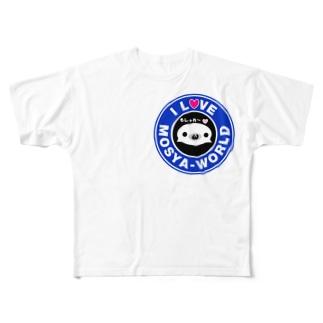 ほわほわのもしゃれ~な もしゃ子さんグッズ Full graphic T-shirts