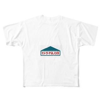 新婚シリーズ Full graphic T-shirts