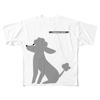トイプードルのエダマメトイチ Full graphic T-shirts