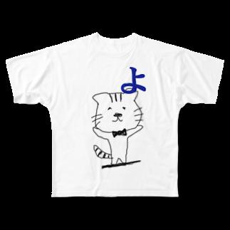 ラムラムラムARTsの腰痛かなわんニャン! Full graphic T-shirts