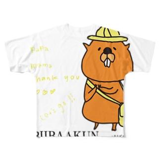 見切れるびーばーくん Full graphic T-shirts