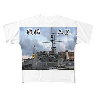 戦艦三笠 Full graphic T-shirts