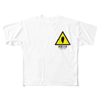 GyogunChui Full graphic T-shirts