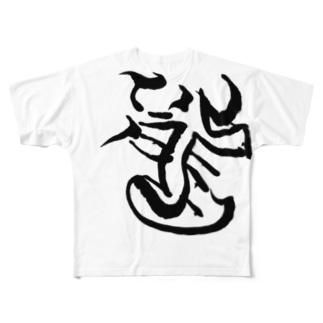 ロングッズ20180606 Full graphic T-shirts
