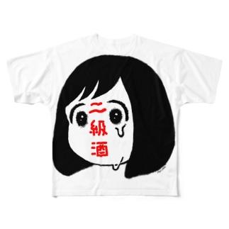 にくまん子の二級酒ちゃん Full graphic T-shirts