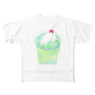 とけかけのバニラアイスと思ったら夢中でへばってる犬だった Full graphic T-shirts