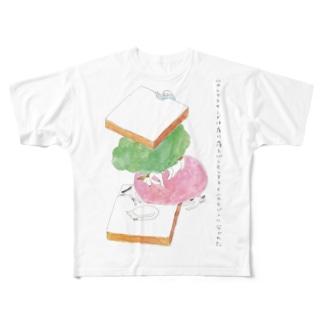 ハムレタスサンドは床に落ちパンとレタスとハムとパンに分かれた Full graphic T-shirts