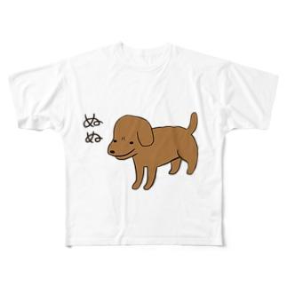 ぬぬ Full graphic T-shirts