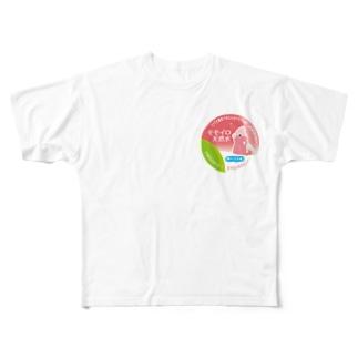 《モモイロインコ》モモイロ天然水 Full graphic T-shirts