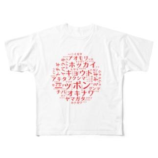 3.hinomaru-kata Full graphic T-shirts